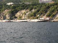 пляж санатория Днепр
