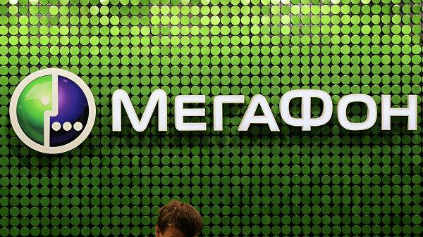 Коротко про официальный сайт Мегафон