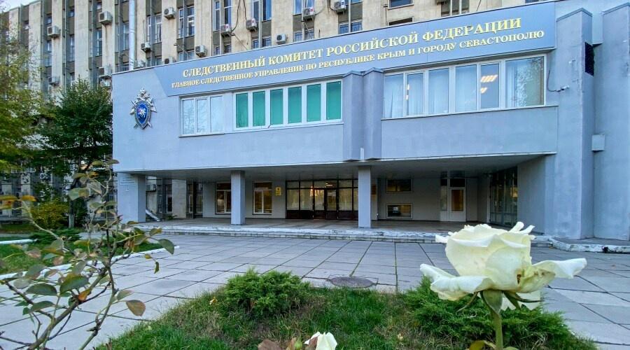 Житель Гаспры стал фигурантом уголовного дела из-за нападения на журналиста