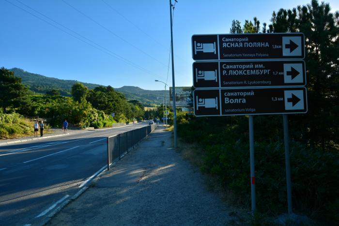 До конца года в Гаспре установят автобусные остановки (адреса)