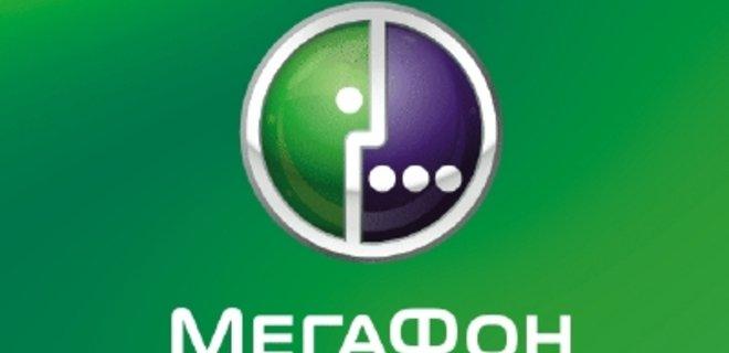 Все о Мегафоне: тарифы, услуги, полезные советы