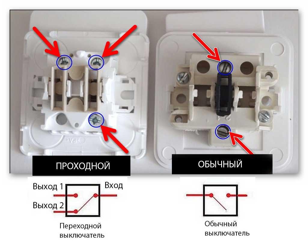 Подключение проходного выключателя, схемы, особенности монтажа, защита