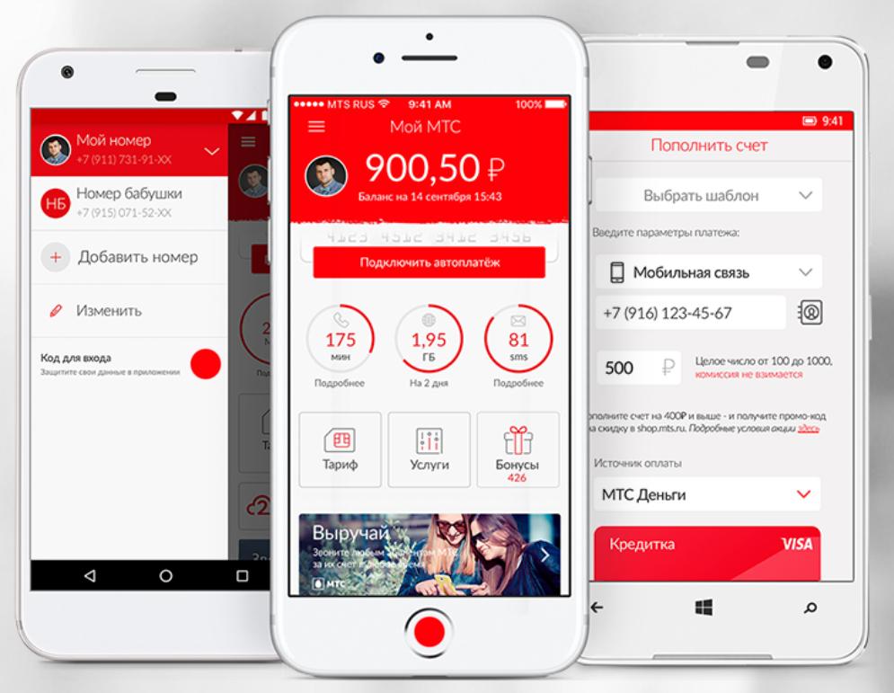 Как выбрать мобильный оператор и тарифы?