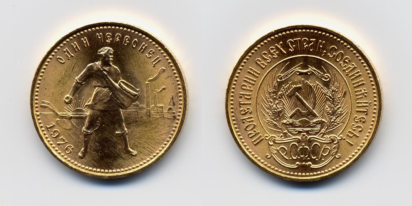 Инвестиционные монеты из золота