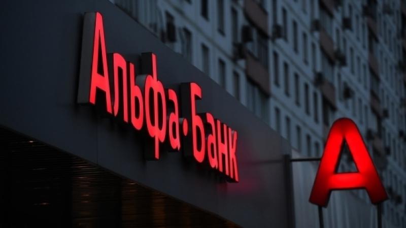 Банковские услуги — кредит, депозит